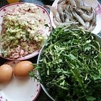 三鲜荠菜饺子的做法图解1