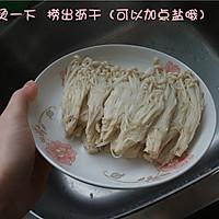 金针菇培根卷的做法图解2