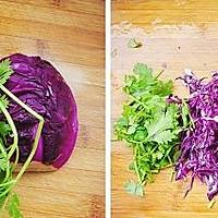紫甘蓝拌豆腐丝的做法图解1