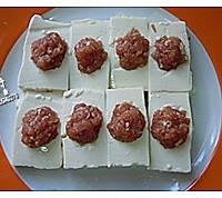 蒸酿豆腐的做法图解8