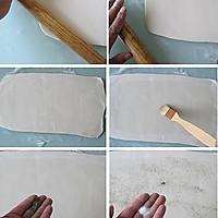 葱油饼批萨的做法图解16