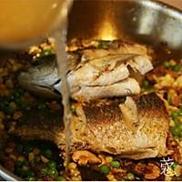 干烧鱼的做法图解9