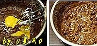 岩盐巧克力饼的做法图解2