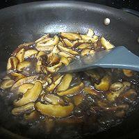 红烧鲜香菇的做法图解3