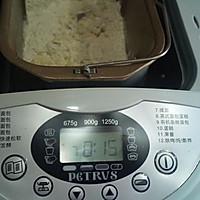 面包机版直接法北海道吐司的做法图解6