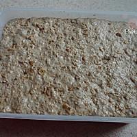 格兰诺拉麦片面包的做法图解4