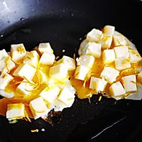 挪威三文鱼乳酪蛋的做法图解3