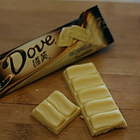 手工巧克力的做法图解11