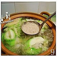 丝瓜猪肝瘦肉汤的做法图解9