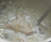 皮蛋瘦肉粥的做法图解12