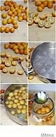 香甜可口:金橘茶的做法图解5