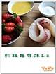 变着花样勾引味蕾——草莓鱼片-春季美食的做法图解1