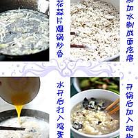 蛤蜊疙瘩汤的做法图解1