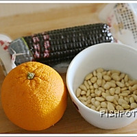 果香松仁玉米的做法图解1