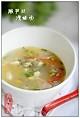 酸笋丝滑蛏汤----福建本地特色汤羹的做法图解2