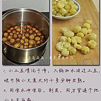 孜然椒盐小土豆的做法图解1