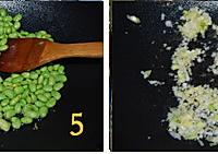 茄子毛豆烧咸鱼粒的做法图解2