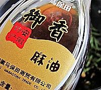 干香开胃-干煸豆角的做法图解7