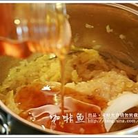蜂蜜柚子茶的做法图解9
