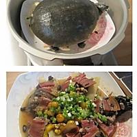 豉汁甲鱼的做法图解3