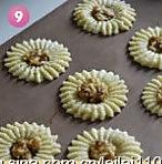 罗密亚西饼的做法图解13