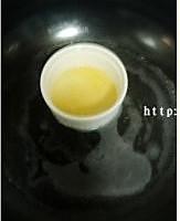 抹茶豆腐布丁的做法图解3