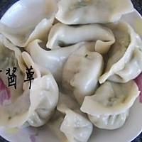 三鲜荠菜饺子的做法图解6