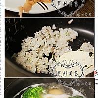 三文鱼杂炊饭便当的做法图解1