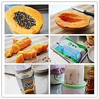 养颜美容的木瓜酸奶奶昔的做法图解1