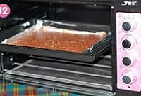 香辣黑椒蜜汁猪肉铺的做法图解12