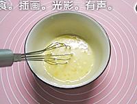 酥皮蛋挞的做法图解14