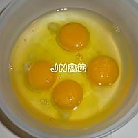 菠菜鸡蛋羹的做法图解4