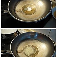 蒜蓉炒空心菜的做法图解2