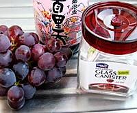 自制葡萄酒的做法图解1