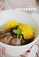 茶树菇玉米煲骨汤----孩子们抢着喝的好汤的做法图解2