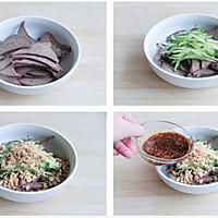 酥香猪肝的做法图解4