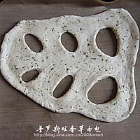 普罗旺斯香草面包的做法图解5