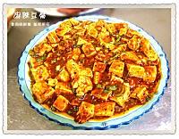 麻辣豆腐的做法图解9