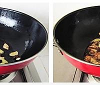 姜味婆婆鱼的做法图解4