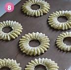 罗密亚西饼的做法图解12