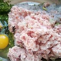 水芹三鲜饺子的做法图解3