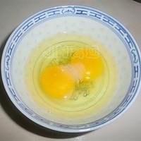 高汤鸡蛋羹的做法图解2