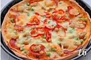 海陆鲜汇披萨的做法图解16
