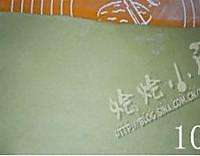 抹茶卷的做法图解10