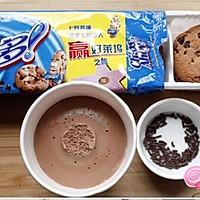 巧克力冰激凌的做法图解1