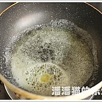 青酱煎银鳕鱼的做法图解4