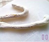 怪味花生油酥饼的做法图解11