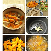 新年素宴之金玉满堂--------香芋南瓜煲的做法图解1