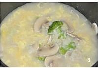 双孢菇蛋花粥的做法图解6