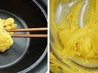 黄桃奶油泡芙的做法图解3